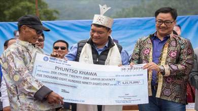 Photo of Arunachal Villagers get land compensation cheques after 58 years
