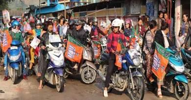 Arunachal: BJP Mahila Morcha remembered Rani Laxmi Bai