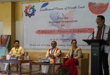 Itanagar: National Symposium on know Arunachal Pradesh
