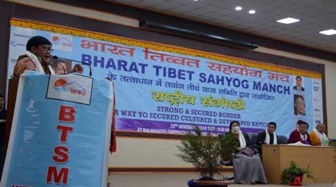 Arunachal had long history of trade with Tibet- Kumar Waii
