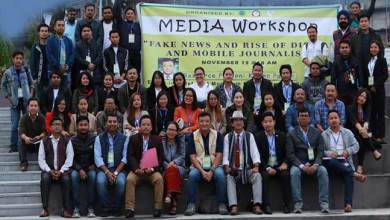 """Workshop on """"Fake News and Rise of Digital and Mobile Journalism"""""""