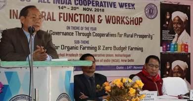 Itanagar: week long 65th All India cooperative week celebration begins
