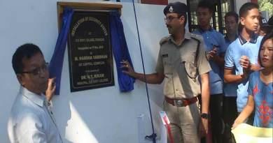 Arunachal: DNGC gets Security system