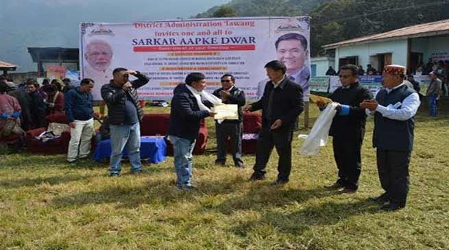 Tawang: 'Sarkar Aapke Dwar' at Gispu