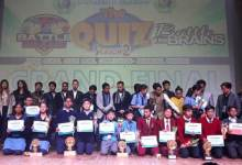 Itanagar:  State level Quiz competition concluded