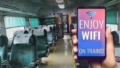 Photo of Assam: NF Railway introduced Free Wi-Fi Entertainment in train