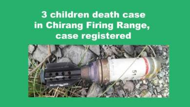 Photo of Arunachal: 3 children death case in Chirang Firing Range, case registered