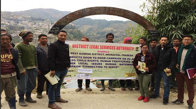 Arunachal: Door to door free legal awareness programme