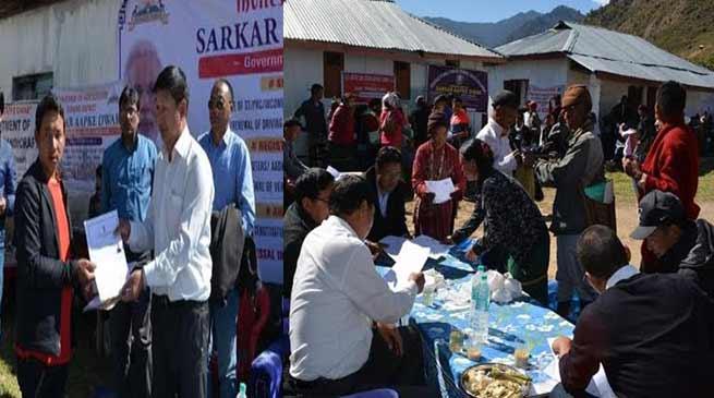Arunachal: Sarkar Aapke Dwar reaches Muktur in Tawang dist