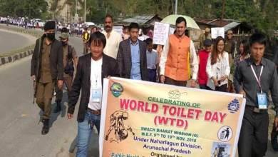 Photo of Itanagar:World Toilet Day celebrated