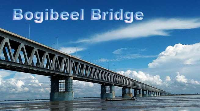 Bogibeel Bridge inauguration: WATCH VIDEO, LIVE UPDATE