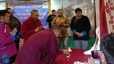 Photo of Arunachal: Indigenous faith day was celebrated today at Tawang