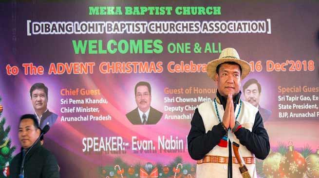 Arunachal: Khandu advent Christmas celebration at Meka Baptist Church