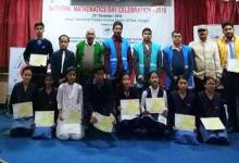 Itanagar: National Mathematics Day celebrated