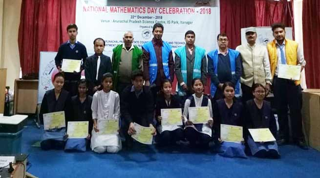 Itanagar National Mathematics Day Celebrated Arunachal24 In