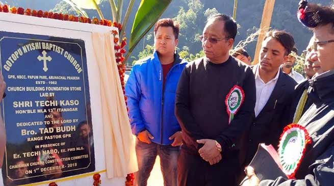 Arunachal: Kaso lays foundation stone of Baptist church  building at Sagalee