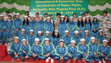 Photo of Arunachal: ITBP organised educational tour for 30 students
