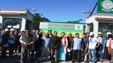 Photo of Arunachal: KVK East Siang observes Kisan Diwas