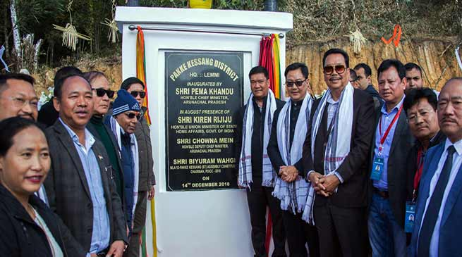 Arunachal CM inaugurates Pakke Kessang, the new district of state
