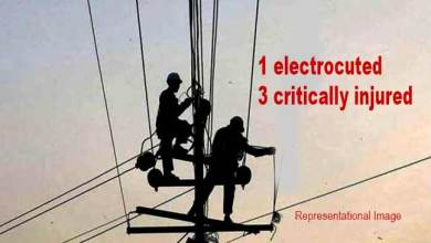 Photo of Arunachal: 1 electrocuted, 3 critically injured while erecting a Mobile tower