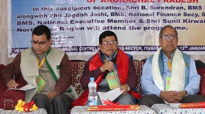 Itanagar: workers are the backbone of the development- Jagdish Joshi