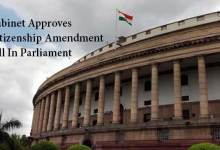 Photo of Union cabinet approves Citizenship Amendment Bill 2016 in Parliament