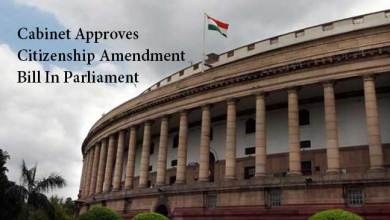 Photo of Union cabinet approves Citizenship Amendment Bill 2016 in Parliament