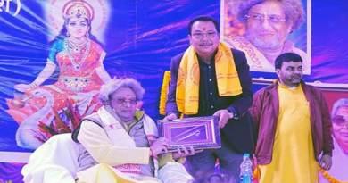Arunachal: Mein attends inaugural program of Gayatri Shaktipeeth temple at Sunpara
