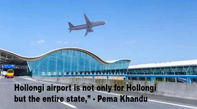 Arunachal: Khandu anguish over land compensation rates for Hollongi airport