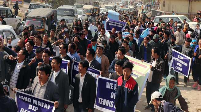 Itanagar: ACS  protest against land allotment in IG Park