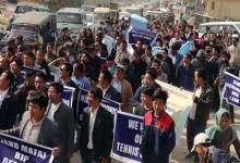 Itanagar:ACS protest against land allotment in IG Park