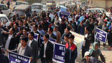 Photo of Itanagar: ACS  protest against land allotment in IG Park