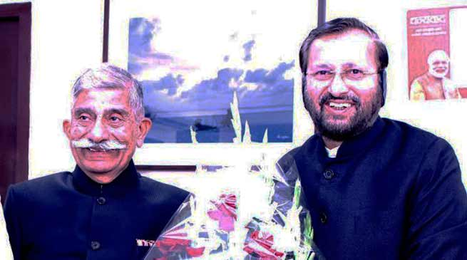 Arunachal Governor meets HRD Minister