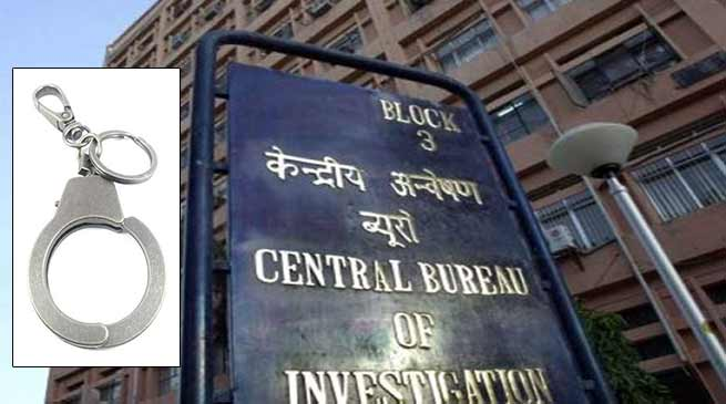Arunachal: CBI books 1 Arunachalee supplier, 5 Army officers for corruption
