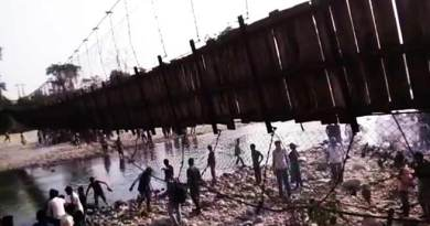 Assam: Hanging Bridge over Paso river Collapse, 25 Injured
