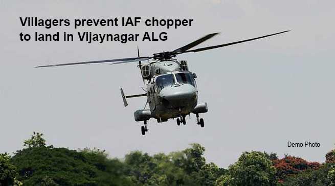 Arunachal: Villagers prevent IAF chopper to land in Vijaynagar ALG