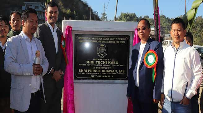 Itanagar:  Kaso inaugurates Link road at Barapani , school infrastructure work at Lekhi