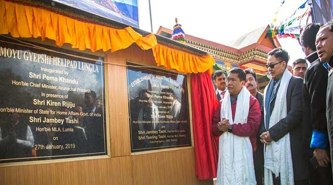 Arunachal: State govt will create additional posts of teachers to absorb SSA teachers- Khandu