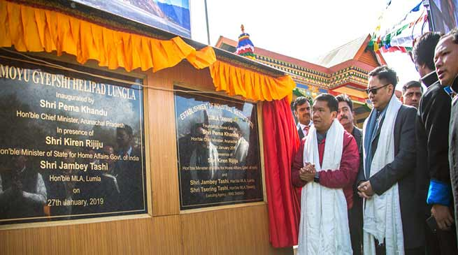 Arunachal: State govt will create additional posts of teachers to absorb SSA teachers- Khandu