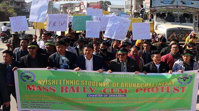 Itanagar: NESA threaten rigorous movement against PRC issue