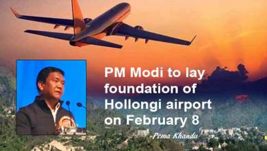 Photo of Arunachal: PM Modi to lay foundation of Hollongi Airport on Feb 8