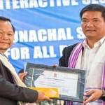 Arunachal CM interact with Civil Secretariat employees