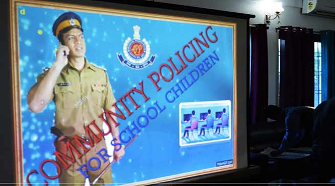 Itanagar: Community police initiative of school children by Arunachal Pradesh Police