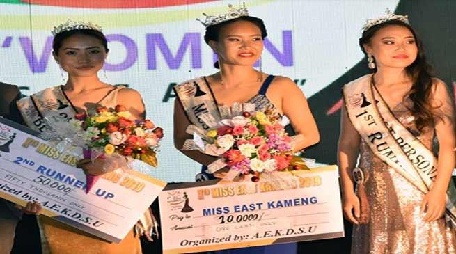 Arunachal:Sunita Tabri wins Xth Miss East Kameng-2019