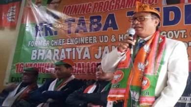 Photo of Arunachal : Taba Tedir joins BJP
