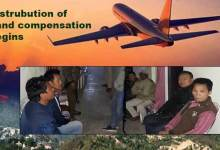 Itanagar: Land compensation for Hollongi Airport begins