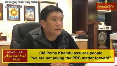 Photo of Arunachal: Govt will never take up PRC issue- Pema Khandu