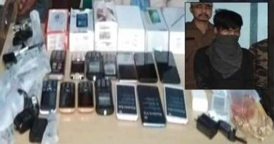 Arunachal: Mio police arrested one with 22 Mobile set, ornaments