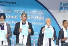 Itanagar: 38th National SC/ ST Hub Conclave held