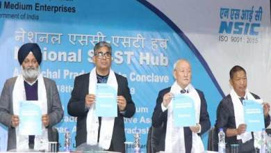 Photo of Itanagar:38th National SC/ ST Hub Conclave held